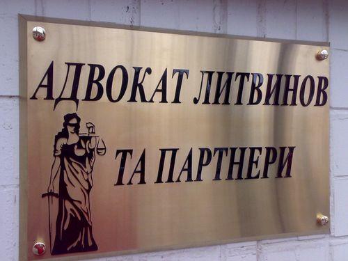 kakie_cveta_nerzhaveyushhej_stali_byvayut_1