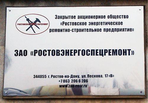 kakie_cveta_nerzhaveyushhej_stali_byvayut_2