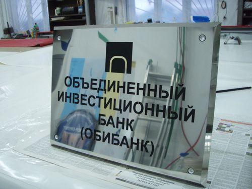 kakie_cveta_nerzhaveyushhej_stali_byvayut_4